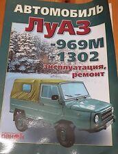 Reparaturanleitung Buch Luaz 969M 3102 auf Russisch
