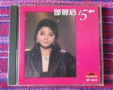 Teresa Teng ( 鄧麗君 ) ~ 15th Anniversary ( Made in W-Germany by Polygram ) Cd