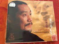 Kitaro - Best of Kitaro - Audio CD, from Japan, sealed