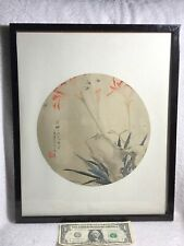 New listing Chinese Fan Painting Flowers Color on Silk Wu Tek-I c1890 Kwantung China Schoeni