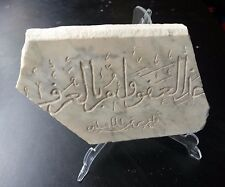 VERY NICE AL ANDALUS  MARBLE WITH ARAB INSCRIPTIONS UMMAYAD