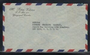 ECUADOR Commercial Cover Guayaquil to New York City 24-8-1945 Cancel