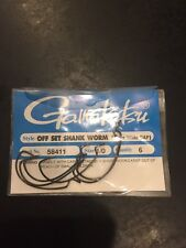 Gamakatsu Offset Shank Worm EWG 1/0 6 Per Pack 58411