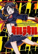 KILL LA KILL TRIGGER RYUKO SENKETSU MANGA SET 1-3 JAPANESE ANIME COMIC BOOK F/S