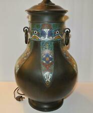 "Large 29"" ANTIQUE Table Lamp CLOISSONE CHAMPLEVE ENAMEL BRONZE Vase ESTATE FIND!"