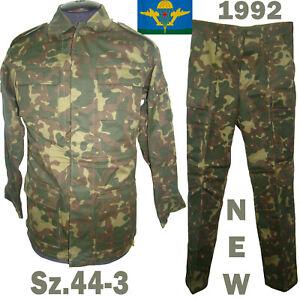 RARE Sz.44-3 TTsKO BUTAN Camo VDV uniform paratrooper 1992