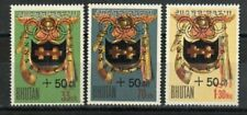 Bhutan Stamp - Overprinted, surcharged 64 Winter Olympics Stamp - NH