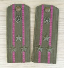 Rare Soviet Russian Field Shoulder Boards. Infantry Colonel arr. 1958