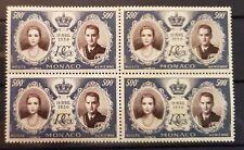 1956 Monaco Grace Kelly  Prince Rainier 500f Wedding Stamp Block of 4 S# C48 MNH