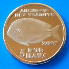 animal wildlife coin 2015 Tuamotu 5 poe rava Fish