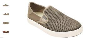 Olukai Lae'Ahi Clay/Clay Mesh Slip-on Sneaker Men's US sizes 7-14 NEW!!!