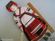 """16"""" Russian Doll Peasant Woman's Costume Voronezh Province 19th Century Vt Nwt"""