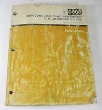 Case 580k Construction King Loader Backhoe Parts Manual Pin Jjg0020000 Amp After