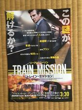 LIAM NEESON THE COMMUTER 2018 JAPAN MINT CONDITION MOVIE THEATRE FLYER JAPANESE