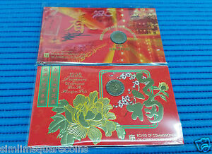 1994-2000 Singapore Mint's Uncirculated Coin Set Hongbao Pack (Lot of 7 packs)