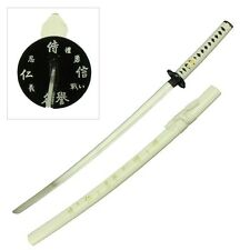Samurai Sword White Bushido Warrior Katana With Bag - Kanji Saya