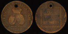 MOLDAVIA & WALLACHIA (ROMANIA) - 1772 Sadagura Para 3 Dengi Gun Money