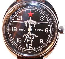 RUSSIAN/WATCH/SOUVENIR/USSR/IL-2/NEW/24HOURS W#7553311