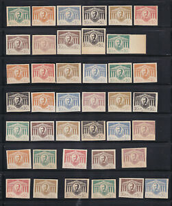 GREECE..1863  KING  GEORGE A`M UNOFFICIAL ISSUE..SHADES..LOT