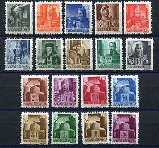 HUNGARY 1943-1945 WW2 GERMAN PUPPET STATE WAR GENERALS SET 601-616B PERFECT MNH