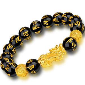 Feng Shui Obsidian Pixiu Bracelet Wealth Good Luck Dragon Glass Jewelry Black