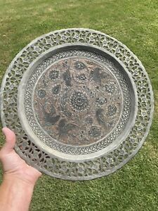 """Vintage Persian Copper Tinned Etched Pierced 15"""" Wall Tray Plate Birds Floral"""