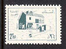 LEBANON STAMPS - LIBAN SC# RA12 POSTAL TAX STAMP - MNH