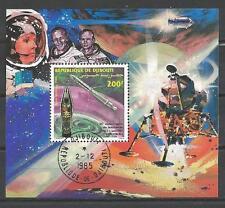 Cosmos Djibouti (56) bloc oblitéré