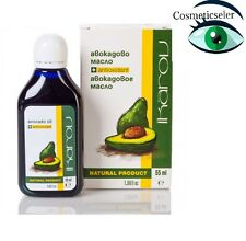 Natural Essential oil Avocado Antioxidant Anti Aging 55ml Ikarov 100% PURE
