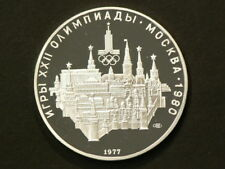 1977 Russia CCCP 10 Roubles Silver Proof Kremlin #1538