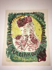 Rare Affiche Terechkovitch 1957