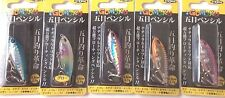 5x Storm Gomoku Pencil Popper Fishing Lures Stick Bait Minnow Whiting Bream