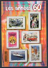 SERIE TIMBRES 4960-4965 NEUF XX - LES ANNEES 60 - AUTO RADIO BATEAU CINE
