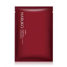 [NARUKO] Raw Job's Tears Supercritical CO2 Pore Minimizing Facial Mask 1box10pcs