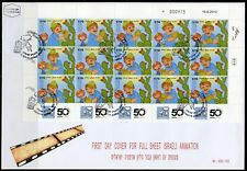 ISRAEL 2010 ANIMATION  SHEET OF TEN FIRST DAY COVER