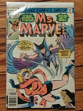 MS. MARVEL #9 Marvel 1977 1ST APP DEATHBIRD CHRIS CLAREMONT DAVE COCKRUM COVER o
