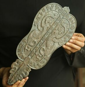 Old natural hetian jade hand-carved statue dragon double beauty plate Bi 35cm