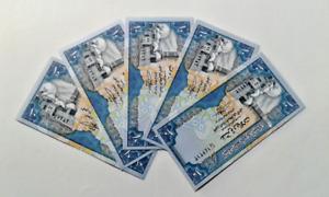 Yemen Banknote 10 Rials lot of 5 pcs.1992 UNC