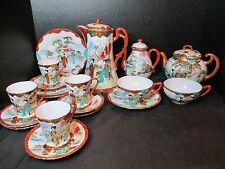 Nippon Chocolate Tea Pot Coffee Pot Geisha Girls Hand Painted Asian 19 Pieces