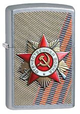 Zippo Lighter: Hammer and Sickle, Russian Military - Street Chrome 80493