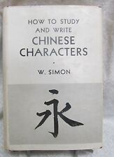 How to Study and Write Chinese Characters by Simon