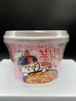Samyang - Carbo Buldak Topokki Korean Spicy Rice Cake Tteokbokki - Microwavable