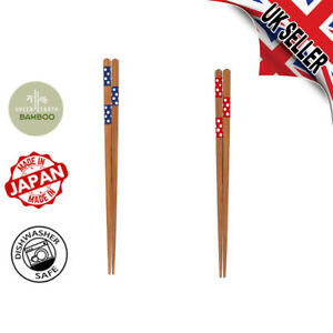 【New Listing Offer】DISHWASHER Bamboo Chopsticks Made in Japan Non-slip tips
