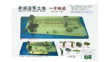 Kamizukuri Feeling Parts Naval Base Set C-1 /Diorama / Hafen/  Maßstab 1:700