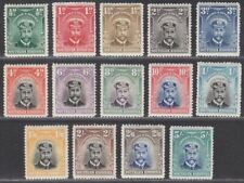 Southern Rhodesia 1924 KGV Admiral Set Mint SG1-14 cat £225