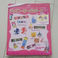 Peyote Stitch Disney Beads Motif Pink Edition / Japanese Craft Book