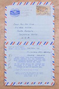 Mayfairstamps Malaysia 1979 to US Formular Tiger Aerogramme wwp291