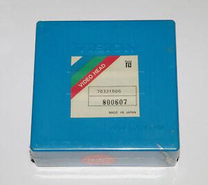 Sony Betamax/Betacam Video Recorder Head UP Upper Drum Assembly 70321806 VH90