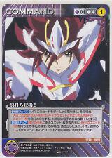 Crusade Card Game Saint Seiya Omega Promo Card C-P002