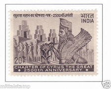 PHILA540 INDIA 1971 SINGLE MINT STAMP OF CHARTER OF CYRUS THE GREAT MNH
